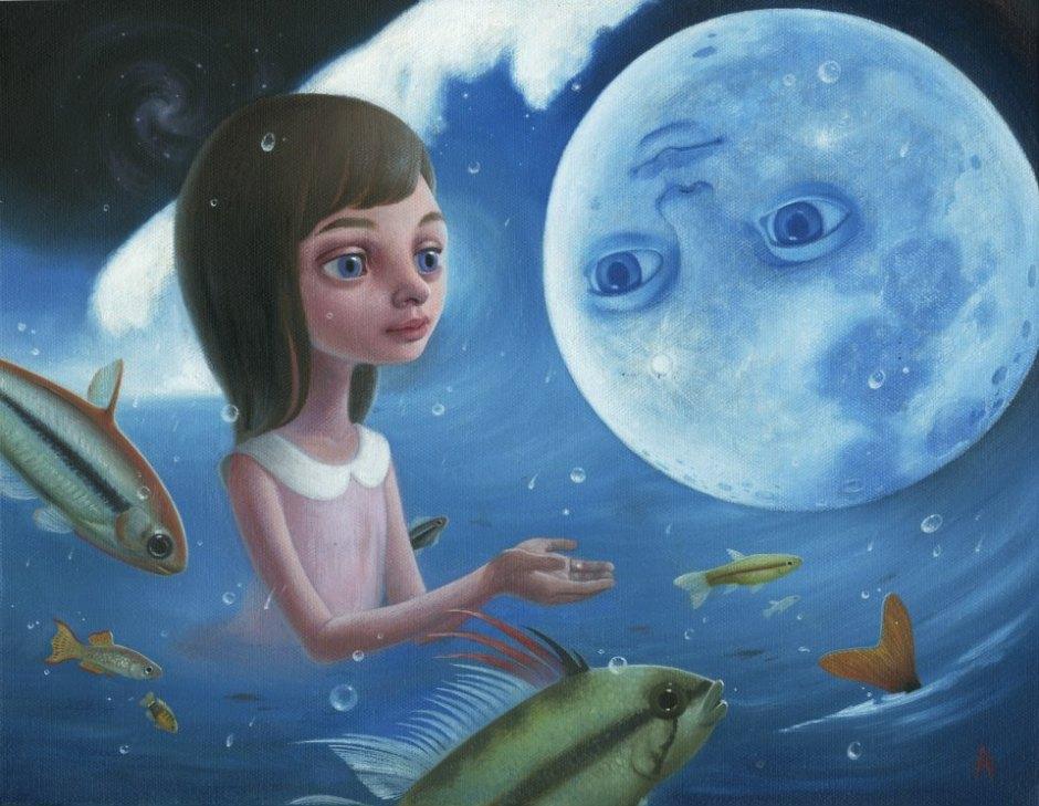 naranča blog, Ana Bagayan, ilustracija, futurealizam, izvanzemaljci, svemir, postojanje, dimenzije, astronomija, sveta geometrija, oči, metafizika, realnost, iluzija, simboli, mitovi, treće oko